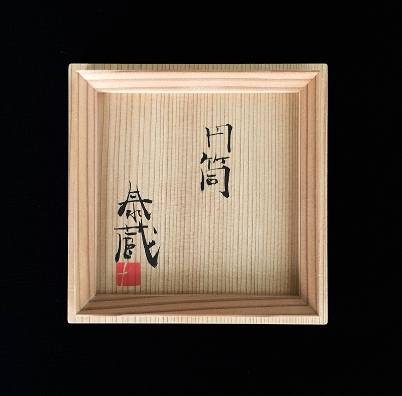 円筒_蓋_s