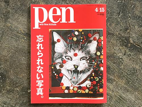 PEN No.449_500px